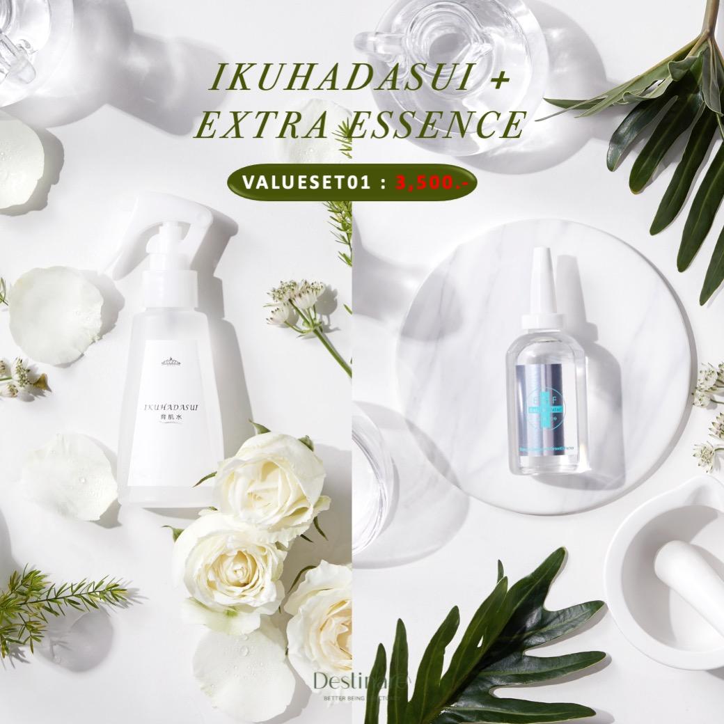 SETPRO IKUHADASUI + EXTRA ESSENCE